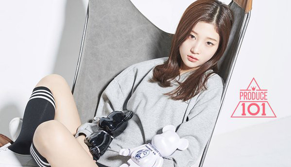 jung chaeyeon-Produce101