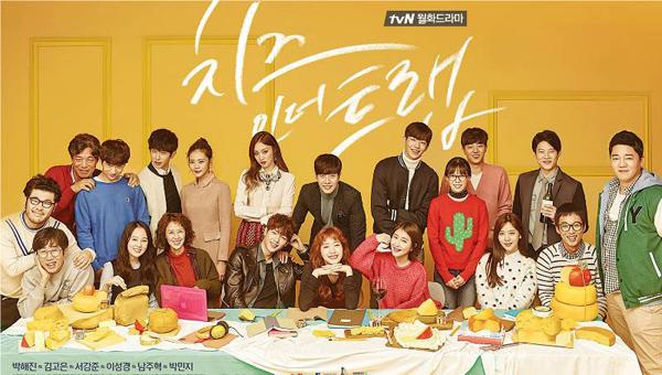 park-hae-jin-seo-kang-jun-lee-sung-kyung-kim-go-eun_1456849931_af_org