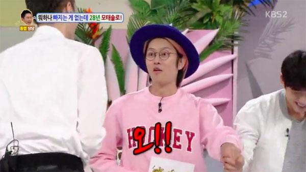 super-junior-heechul-2016