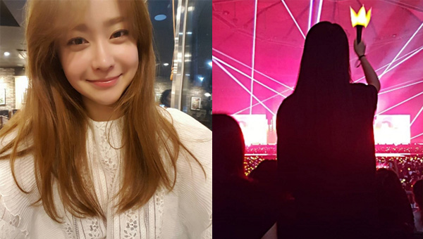 yoosoyoung-complain-fanclub-bigbang-2016