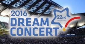2016-Dream-Concert