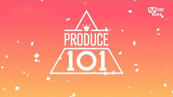 IOI-Produce 101-11 member-2016