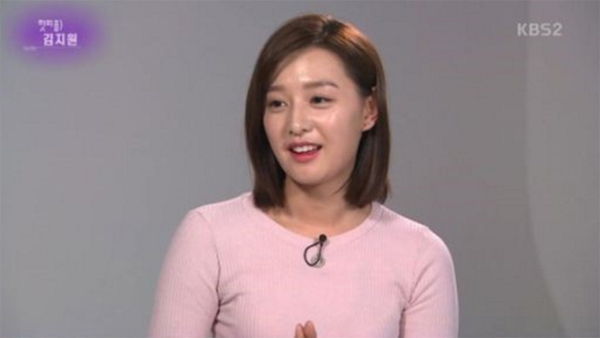 Kim-Ji-Won-