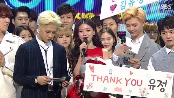 Kim Yujung-goodbye