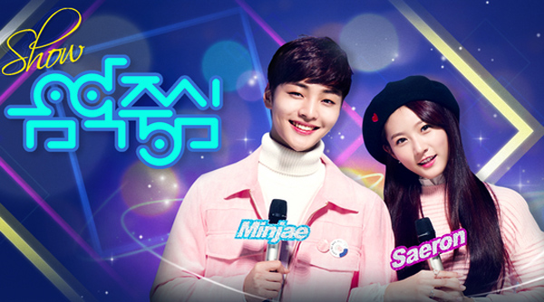 Music-Core-Kim-Min-Jae-Kim-Sae-Ron-e1449301194613