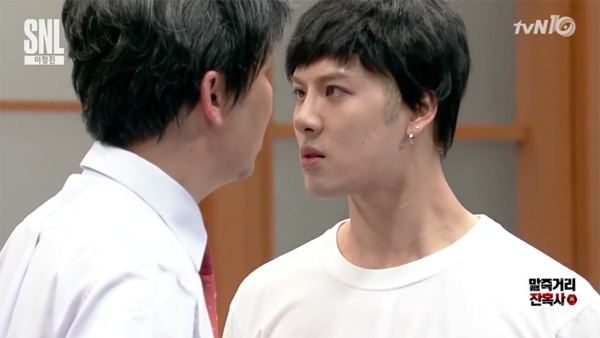 jackson-kiss-shin dong yup