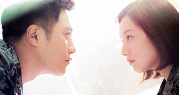 jin-goo-kim-ji-won_1461286467_af_org