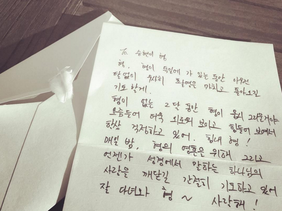 letter-taeyang-to-top