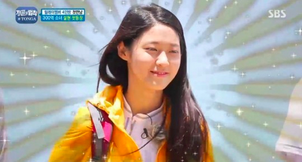seolhyun-high rating-law of the jungle