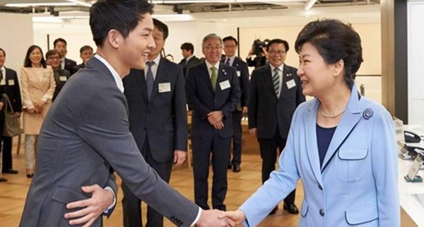 song-joong-ki-_1460741813_af_org