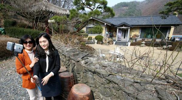 song-joong-ki-home