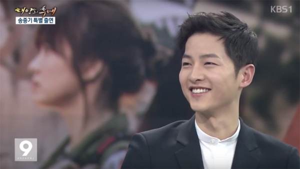song-joong-ki-news9-song hye kyo
