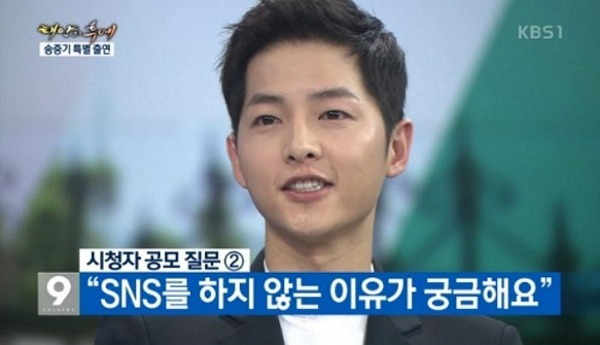 song-joong-ki11