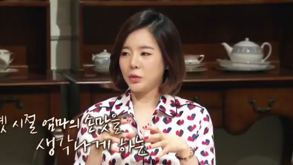 sunny-snsd-eat-most