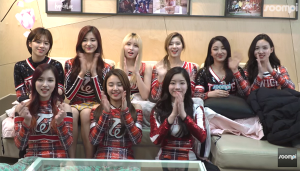 twice-interview