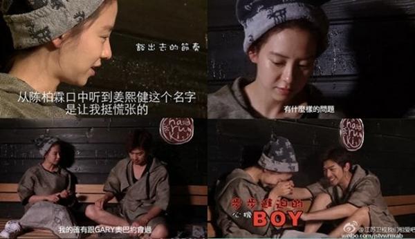 Song-Ji-Hyo-Chen-Bolin