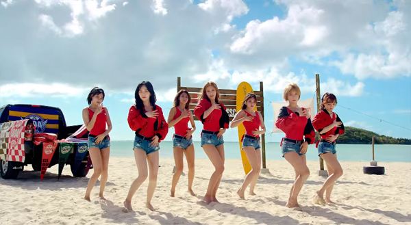 aoa-mv-good luck