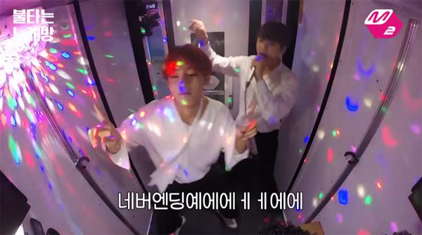bts-v-jungkook-cover-bigbang