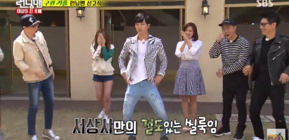jingoo-dance-dumb dumb-running man