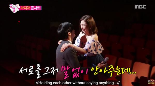joy-sungjae-cry-wgm-goodbye