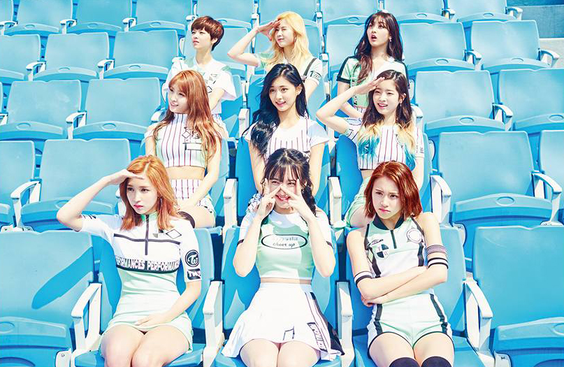 twice-cheer-up-all