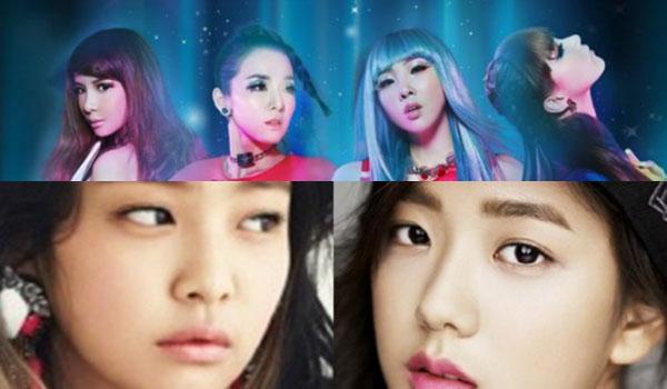2NE1-Jennie-Kim-Kim-Jisoo