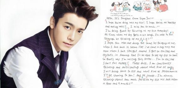 Donghae letters from army-1