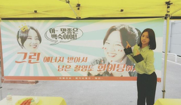 Girls-Day-Hyeri-tantara-foodtruck