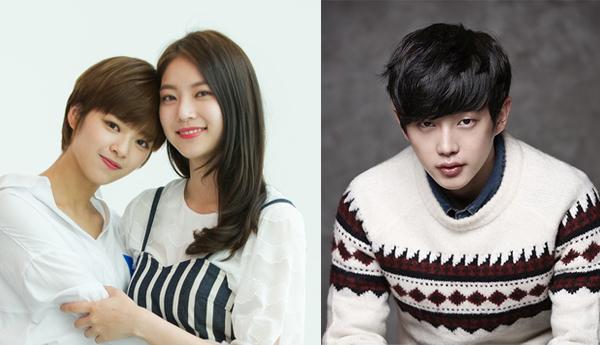 Jungyeon-Gong Seungyeon-Min Suk