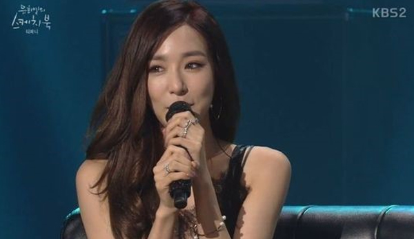 Tiffany-Yoo-Hee-Yeols-Sketchbook