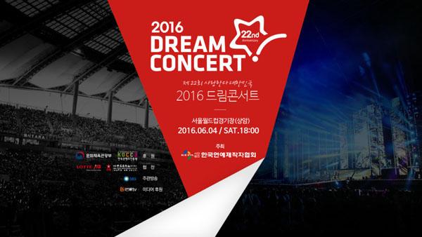dream-concert-800x450-800x450