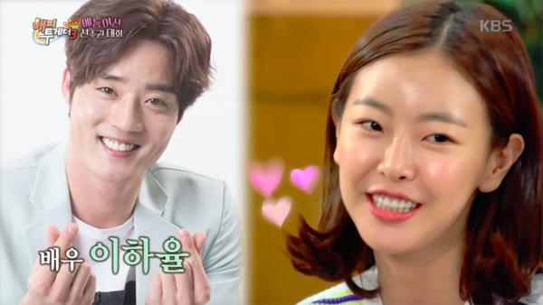lee-ha-yool-go-won-hee