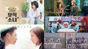oh-hyuk-davichi-suzy-baekhyun-zico-gfriend-800x450