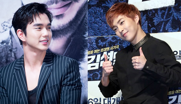 yoo seungho-xiumin-kim sun dal-press conference-2