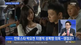 yoochun-case1-re-file