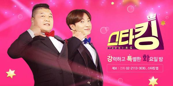 Kang-Ho-Dong_1468900292_af_org