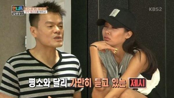 Park-Jin-Young-Jessi