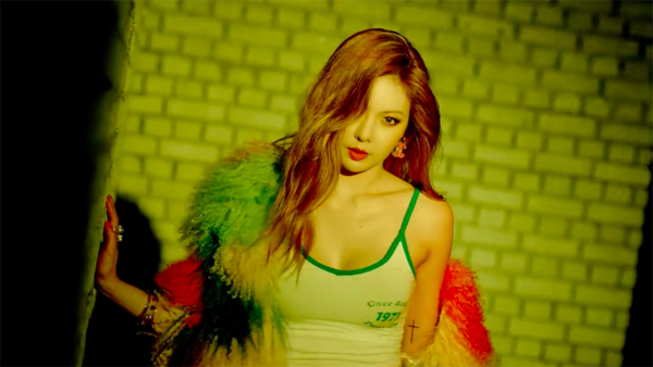 hyuna-hows-this-teaser 2