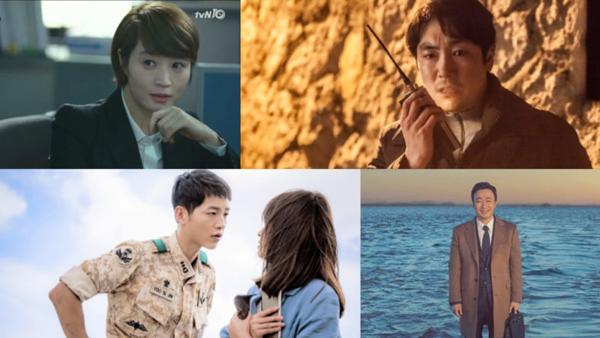 kim-hye-soo-jo-jin-woong-song-joong-ki-lee-sung-min-800x450