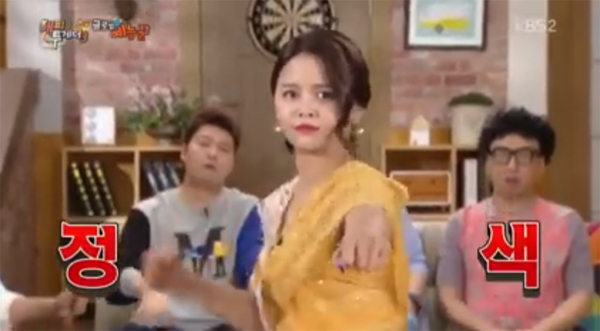 sorn-clc-dance-say yo-happy together