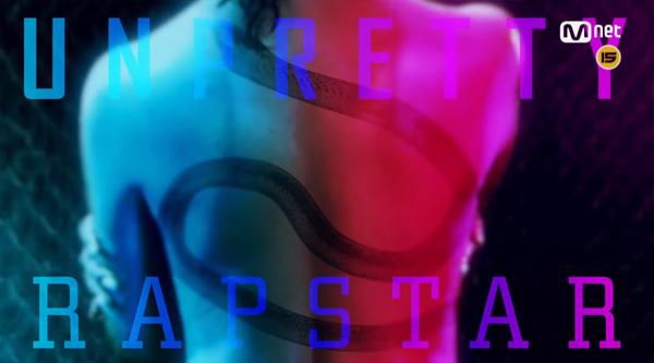 unpretty rapstar 3-teaser 2