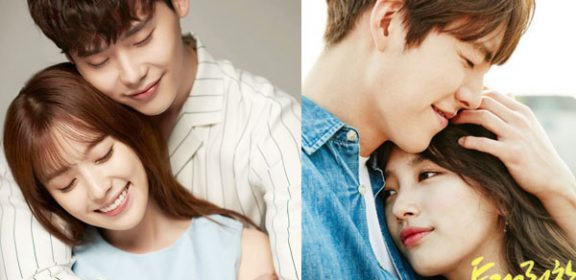 w-beat-uncontrollably fond-rating