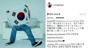 G-Dragon-korea-flag