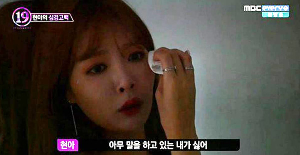 HyunA_cry-talk about-disbanded