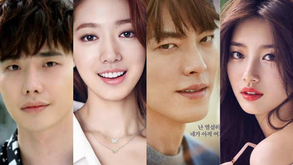 Lee-Jong-Suk-Park-Shin-Hye-Kim-Woo-Bin-Suzy-800x450