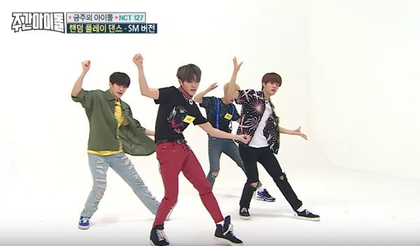 NCT-127-random dance