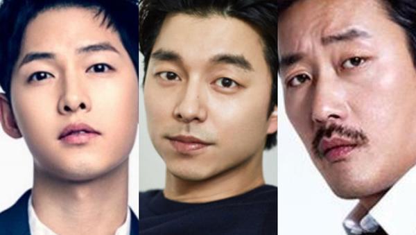 Song-Joong-Ki-Gong-Yoo-Ha-Jung-Woo