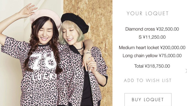 Taeyeon-Tiffany-Birthday Gift