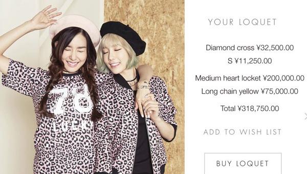 Taeyeon-Tiffany-Birthday Gift