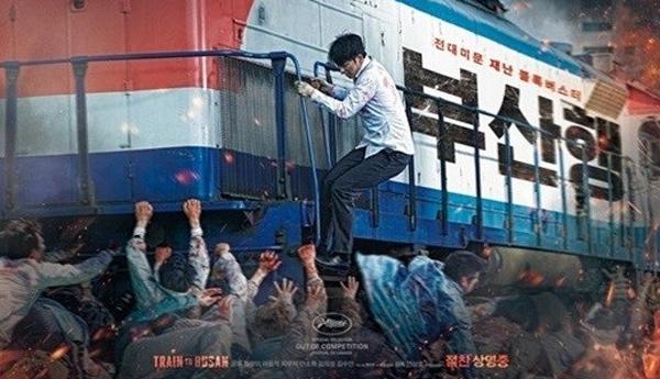 Train-to-Busan-record